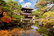 Schöner Tempel in Kyoto