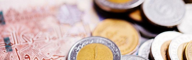 Geld in Ägypten