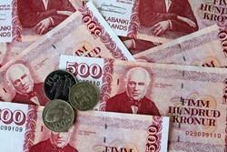 Währung in Island: isländische Krone
