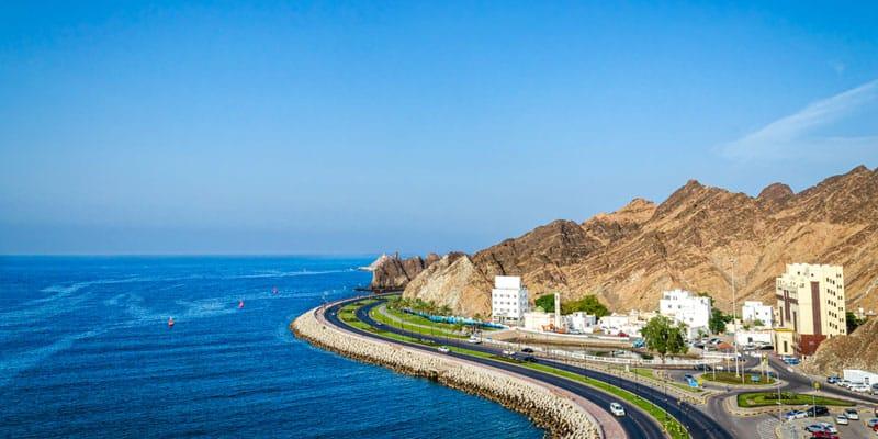 Ausflug nach Muscat