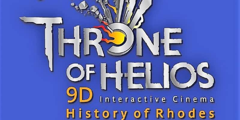Throne of Helios